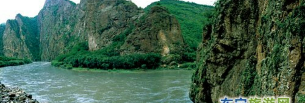 东宁市洞庭旅游风景区