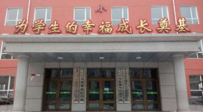 绥阳镇成人文化技术学校