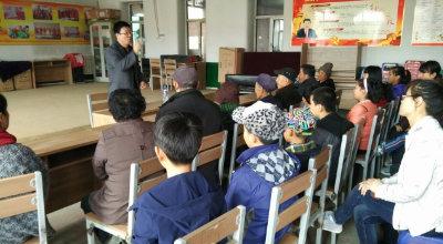 三岔口镇成人文化技术学校