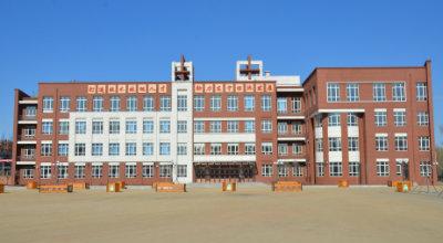 东宁市职业教育中心学校