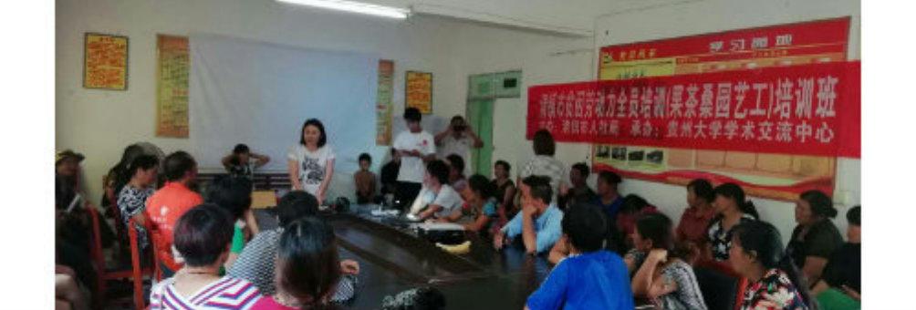 卫城镇顺河村 组织开展农村实用技术培训