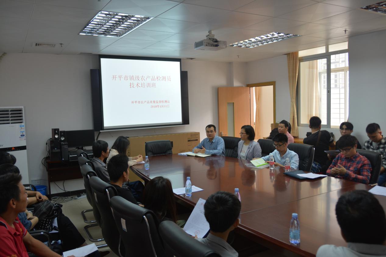开平市农业局举办镇级农产品检测员技术培训班