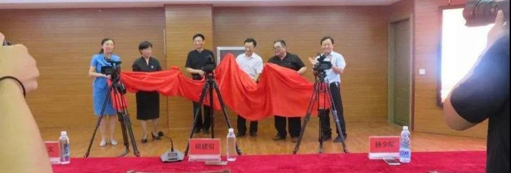 """濮阳市首部职业教育扶贫网络电影《""""凤""""鸣京东》开机了"""