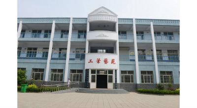 宁晋县工笔画艺术学校