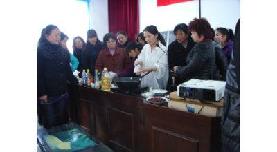 余东镇社区教育中心家政服务员培训方案