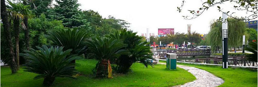 海门东洲公园