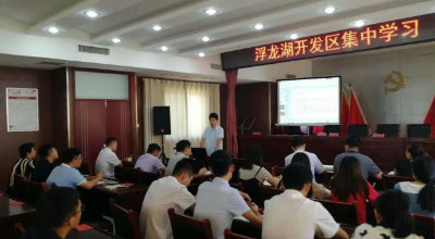单县浮龙湖开发区开展导游培训专题讲座