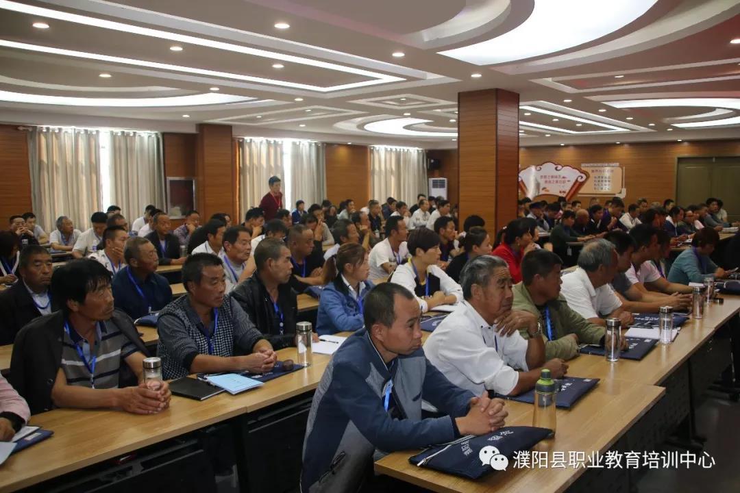 濮阳县职业教育培训中心隆重举行 濮阳县贫困村创业致富带头人培训开班仪式