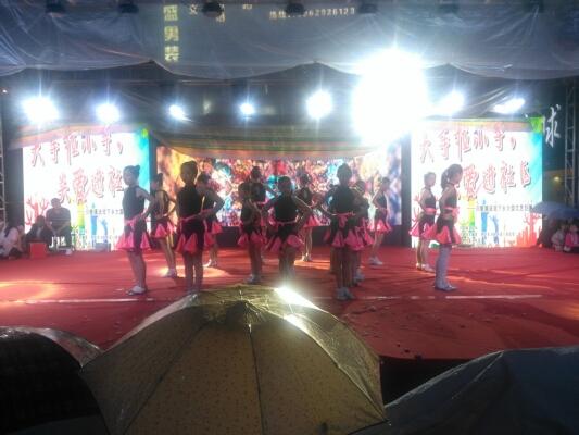 """川姜镇社区教育中心举办""""欢乐江海行""""送戏 下乡演出活动"""