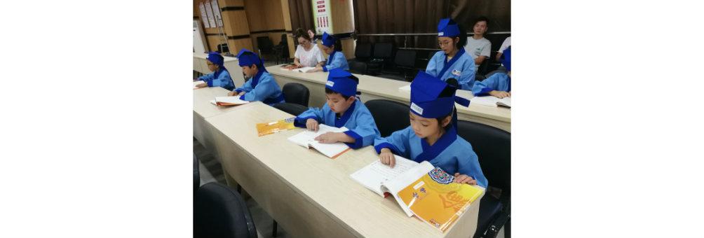 科教新城社区教育中心开展国学经典诵读活动