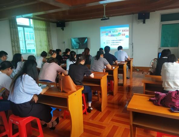 通州区十总镇社区教育中心举办太极拳培训活动