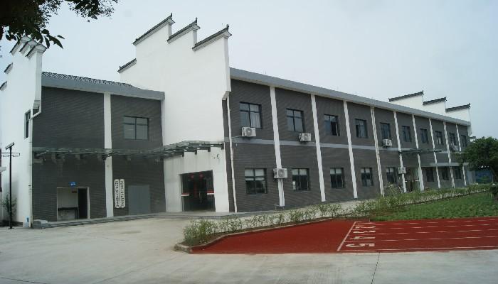 富阳区龙门镇成人文化技术学校