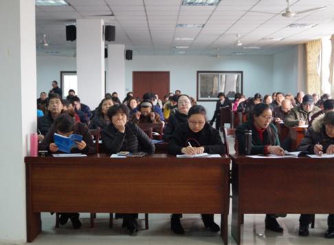 张芝山镇社区教育中心举办环境保护税业务知识培训