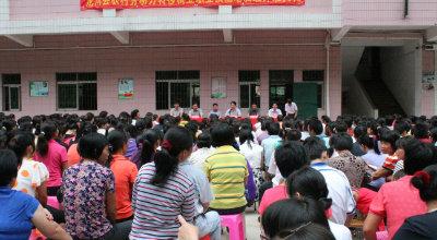 龙川县农村劳动力转移就业职业技能培训班开班典礼