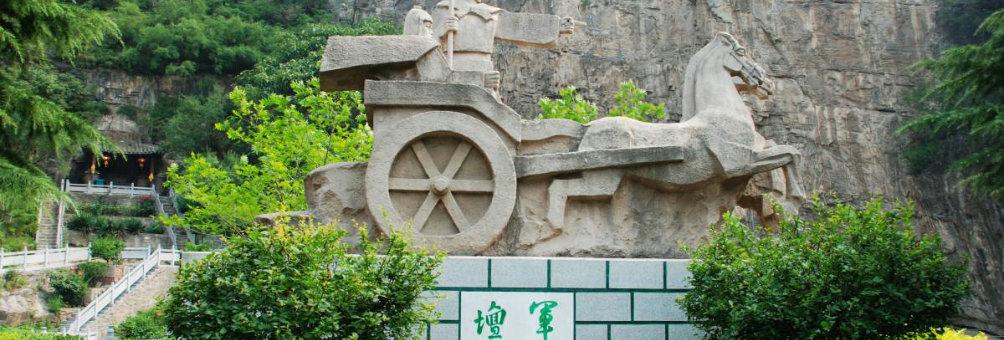 中华第一古军校