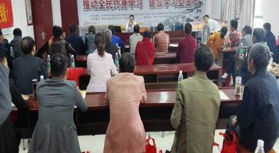儒林镇社区教育中心