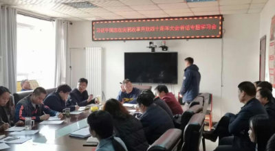 """宁北街道""""小马扎""""庆祝改革开放40周年宣讲活动"""
