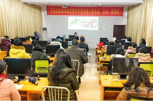 """乐昌市图书馆举办""""不教而教""""美术教育理念专题讲座"""