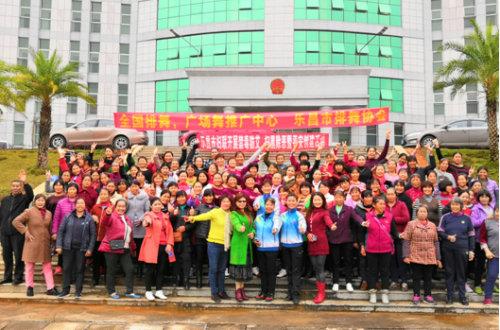 """""""健康中国,一起舞吧""""中国广场舞公益行""""(梅花站)"""