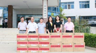 三门峡市陕州区举行农村电商培训基地电脑集中派发仪式