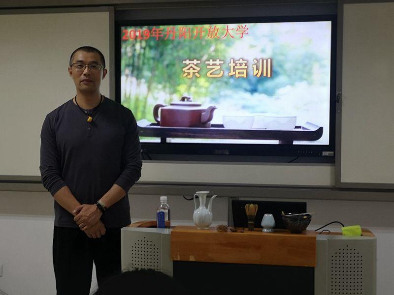 丹阳开放大学开展茶艺培训活动