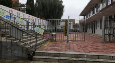 陕州区王家后乡成人文化技术学校