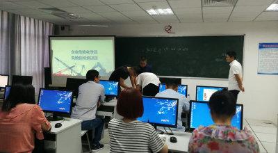 长安镇成校举办企业危险化学品防控培训班