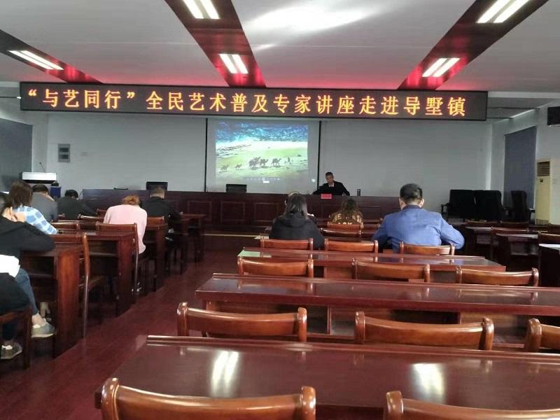 """丹阳市导墅镇社区教育中心举办""""全民艺术普及及手机摄影""""培训"""