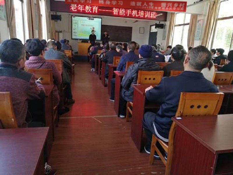 丹阳市导墅镇社区教育中心举办智能手机操作培训