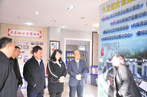 高台县九发妇女民间手工制品专业合作社
