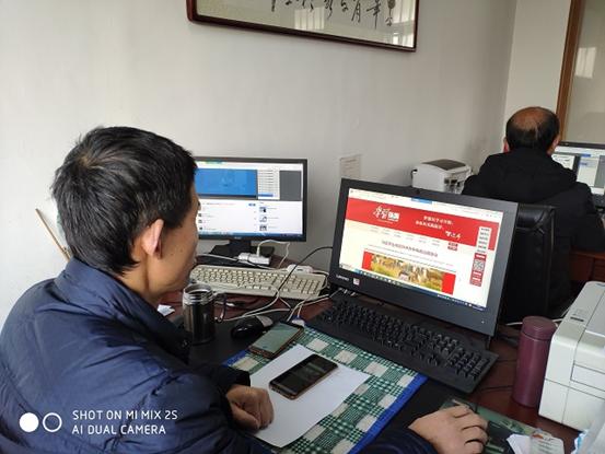 """八桥成教中心举行""""学习强国""""知识竞赛"""