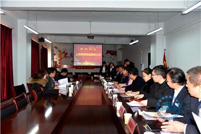 太谷县职业中学接受晋中市全面深化改革第三方考核评估