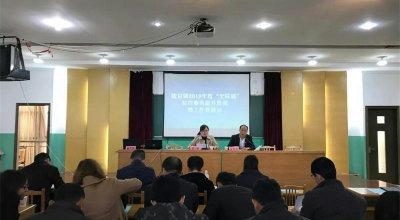 """盐官镇举办村(社区)""""全岗通""""综合业务提升培训"""