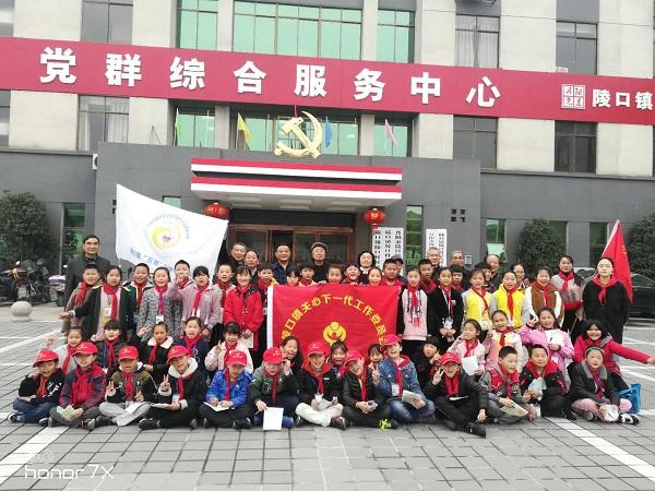 """丹阳市陵口镇举行""""不忘初心,寻访家乡的红色足迹""""青少年校外培训活动"""