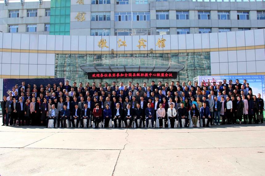 甘南县新型职业农民培养