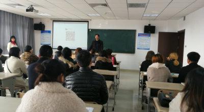 培育农村电商人才 助力乡村振兴——长安成校举办农产品电子商务培训