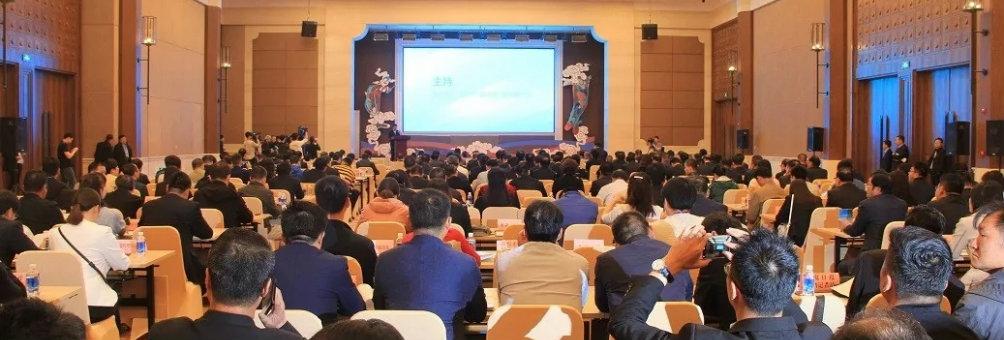在马云参加的这个年会上,金塔签约35亿元