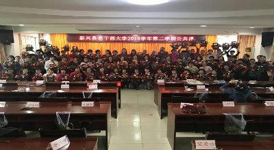 新兴县老干部大学举办插花艺术公共课