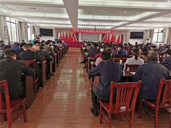 访仙镇开展2019年丹阳市第五期农业职业技能培训班