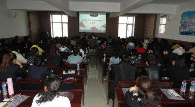 东宁市举办社区工作者业务提升培训班