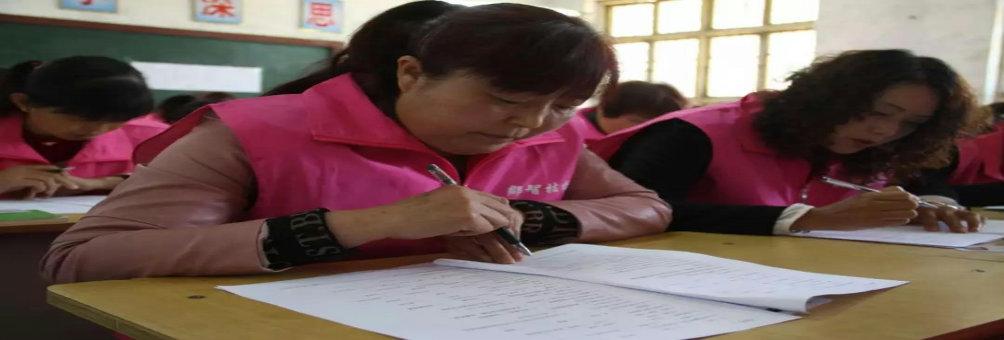 凤翔县举办家政服务就业技能培训