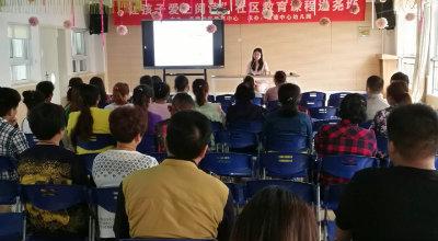 尧塘社教中心举办亲子阅读讲座