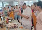 田东县举办2019年农村中小学营养改善计划食堂炊事员培训班