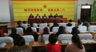 榆林扬州协作