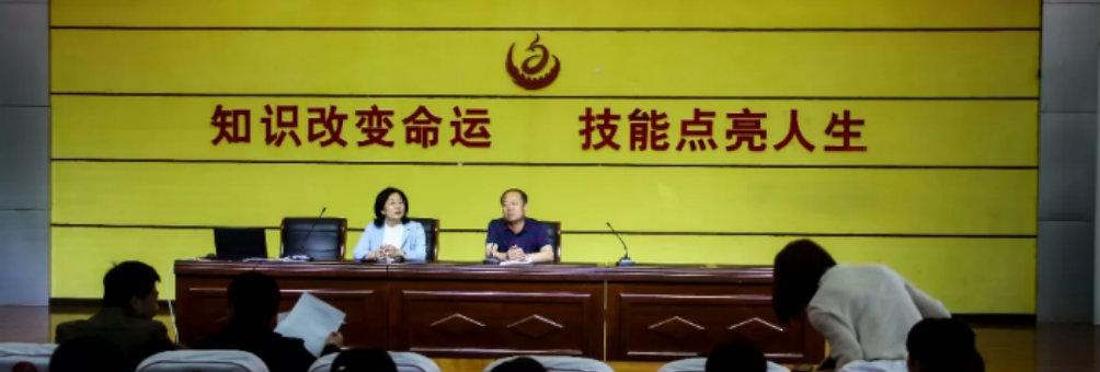 米脂县职教中心家长教育大讲堂(第二期) ---传承好家风,注重好