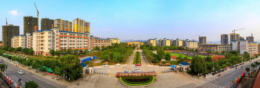 浦北县职业教育中心