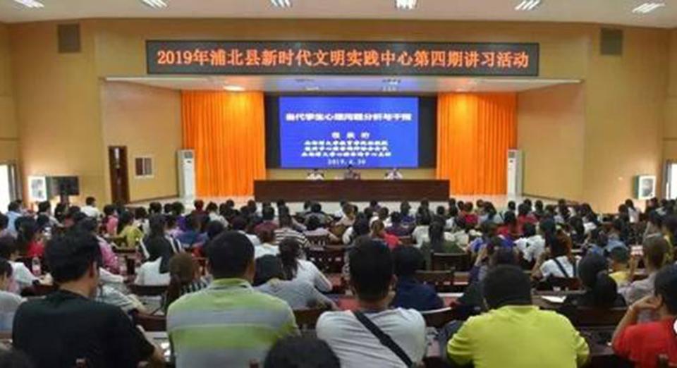 浦北举办2019年新时代文明实践中心 第四期讲习活动