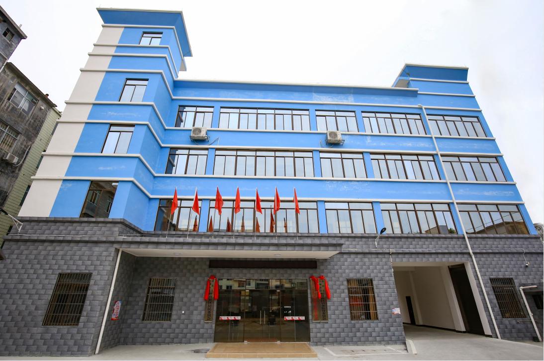 浦北县成人教育学校