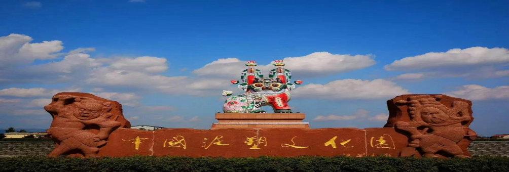 """做实""""里子"""",奋进而歌——凤翔县高质量发展纪实之二"""