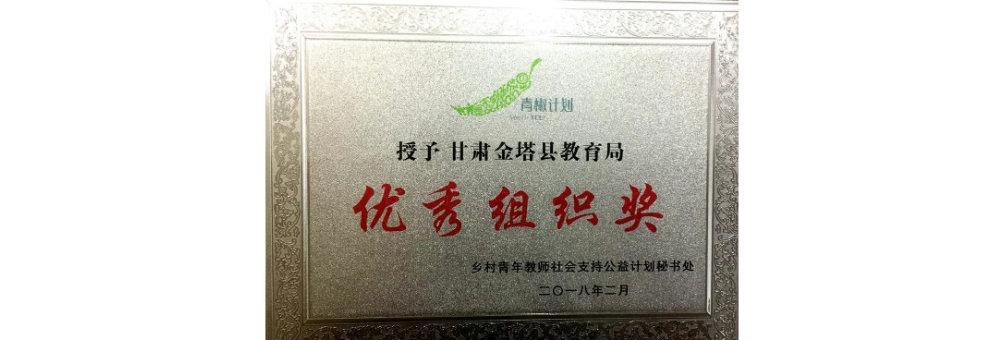 """【教师培训】 放假不放""""学"""",教师""""充电""""忙"""